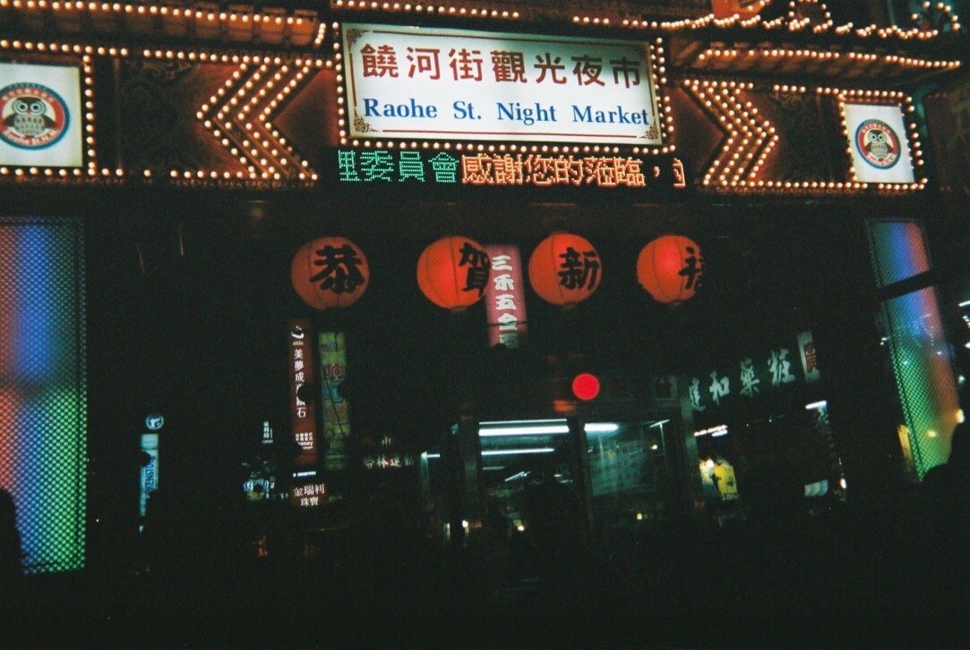 週末に行けちゃう台湾旅行!