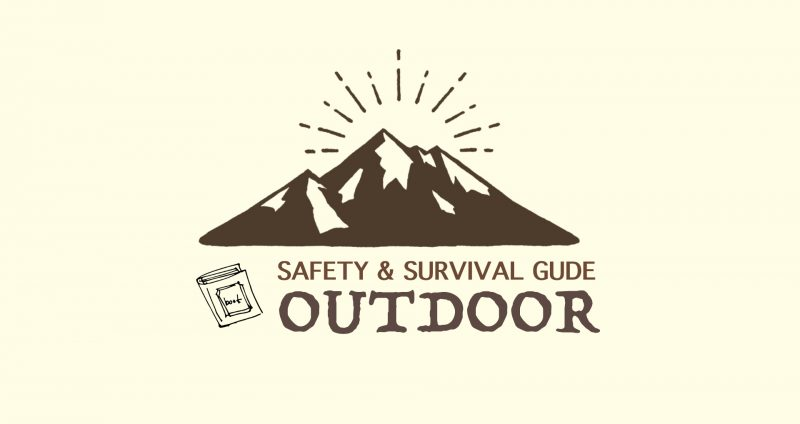 アクティブな旅にするキャンプで使えるオススメの本