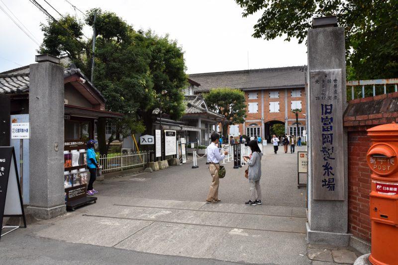 世界遺産「富岡製糸場」はどんなとこ?観光してみた!
