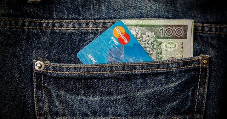 海外旅行中のお金ってどうするの?いくら必要で、どこで両替する?