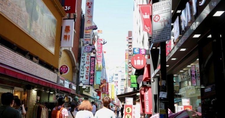 韓国旅行の時に覚えておきたい韓国語20選