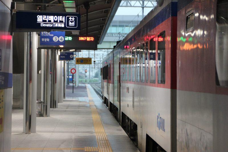 韓国旅行危険