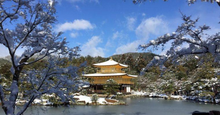 冬もオススメ!京都の冬にオススメしたいスポットと名物