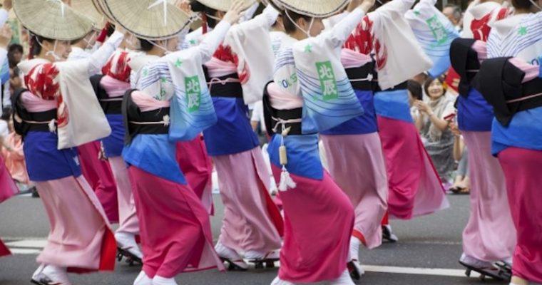 徳島の「阿波おどり会館」で阿波おどりを体験しよう!