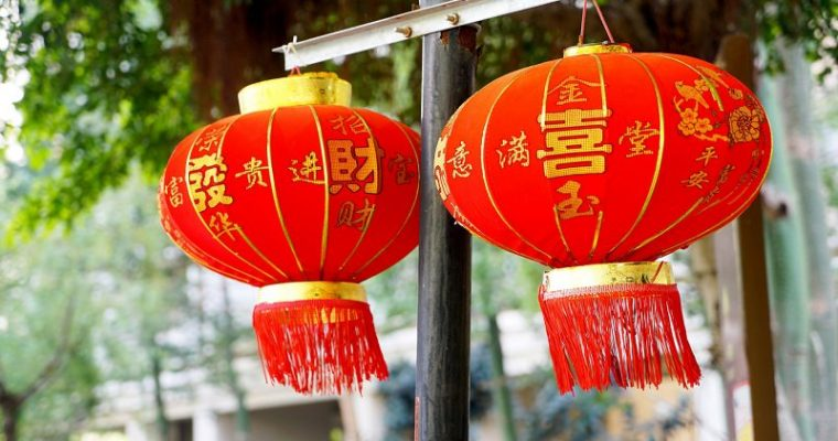 中国の年末年始について田舎の正月をリポート