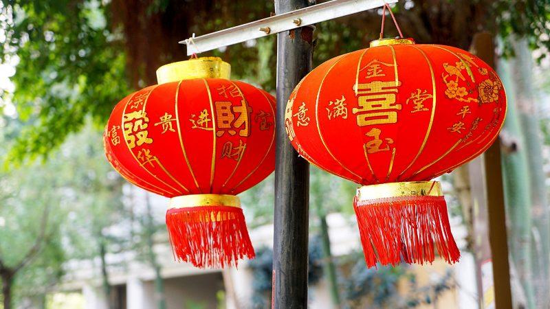 中国の田舎、年末と新年