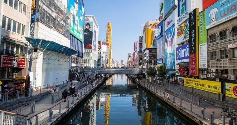 出張で大阪に行った時に堪能するべきグルメ情報!