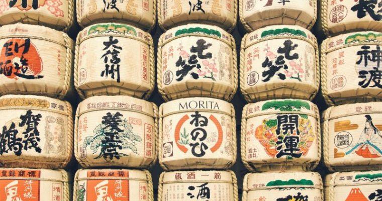 日本酒の蔵開き2019 GWにいくならココ!