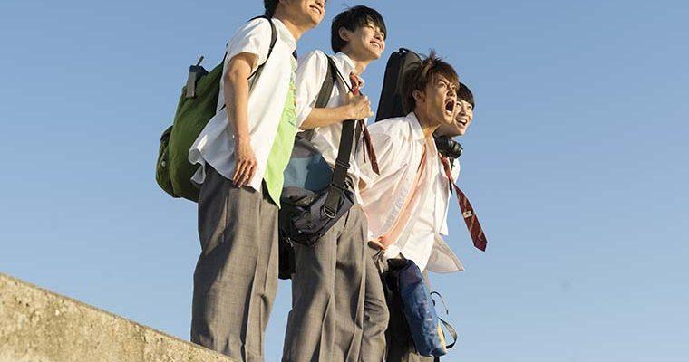 沖縄の海と空が呼んでいる!〜映画「小さな恋のうた」5/24公開